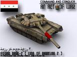 Assad_Babl_2_s.jpg